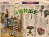 oriental-daily-hong-kong_0